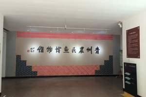 威海去青州古城、云门山、井塘古村、花卉市场二日游