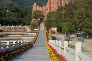 <北京>北京出发_平谷石林峡登飞碟玻璃观景台 桃花海一日游
