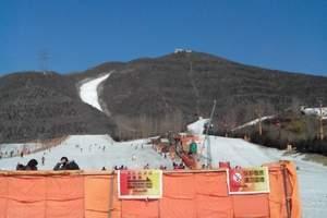 平谷渔阳滑雪、三星宾馆年会晚宴二日游/平谷年承办会场地