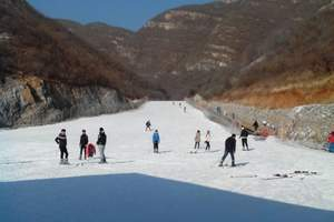 亲子套票,天沐温泉票+苏峪口滑雪组合套票