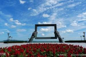 淄博到威海大乳山、神雕山野生动物园、威海影视城+刘公岛三日游