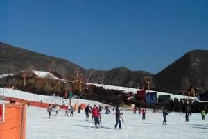 清凉山滑雪场一日游|石家庄滑雪一日游|石家庄滑雪门票团购