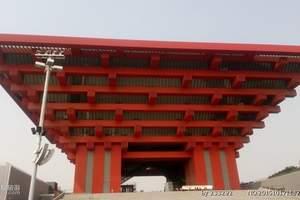 中華藝術宮(原中國館)