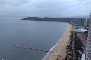 惠州小桂湾、环海单车、海滨野炊、东升岛1天