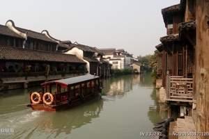 中秋海宁观潮 去杭州旅游多少钱 南昌到西湖乌镇西溪西塘三日游