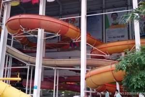 昌平溫都水城水上娛樂、軍都山滑雪、年會二日游|昌平溫泉攻略