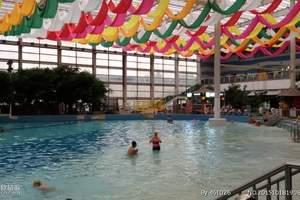 从北京到通州运河苑温泉二日游+平谷渔阳滑雪场滑雪冬季二日游