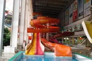 朝阳摩锐水世界、运动休闲、温泉1日活动方案|摩锐水世界一日游