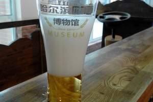 啤酒博物馆