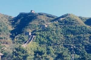从新乡到北京香山火车经典五日游