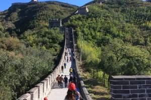 北京八达岭长城一日游_北京长城一日游旅游攻略_北京跟团游报价