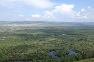 呼伦贝尔草原 恩和俄罗斯民族乡  黑山头 额尔古纳湿地5日游