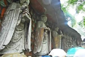 重庆市十大必去景点,大足石刻一日游旅游攻略