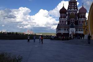滿洲里猛犸公園