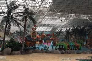 哈尔滨波塞冬沙滩水世界1日直通车    水上娱乐