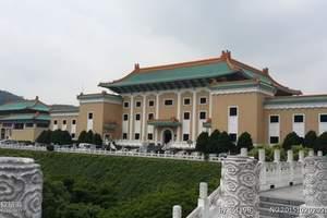 【办理台湾入台证流程】台湾环岛八日品质游(早班)台湾旅游攻略