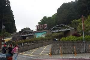 台湾旅游、台湾自由行、台湾旅游攻略、去台湾西线精华6天亲情团