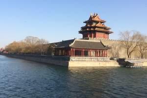 石家庄到北京纯玩旅游团 北京纯玩二日游景点