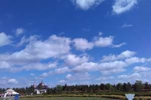 鄂尔多斯旅游/鄂尔多斯草原、成吉思汗陵、康巴什俩日游