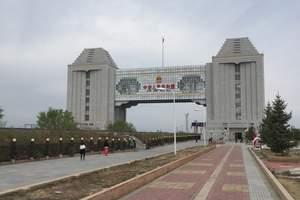 柬埔寨越南:胡志明、美拖、金边、吴哥七天/越南旅游美食攻略g