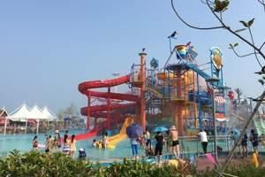 青岛周边游哪里好玩 青岛到银滩梦幻王国水上世界一日游