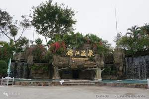 恩平锦江温泉两天旅行费用 公司员工旅游到恩平锦江温泉2日