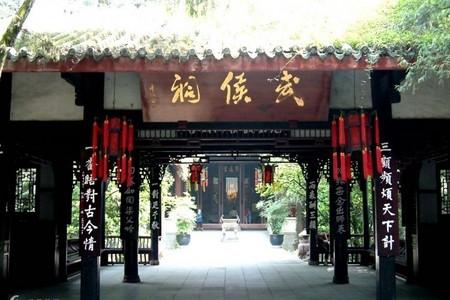 ��成都市内��大熊猫基地双汽一日游��成都一日游旅游攻略