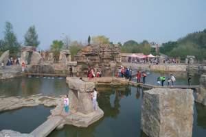 竹泉村 红石寨 天上王城二日跟团游