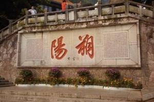 天津到桂林旅游报团_大漓江_阳朔_古东瀑布_一江四湖双飞五日
