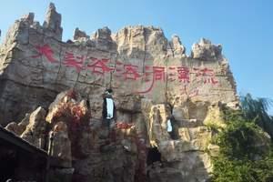 石家庄到济南旅游团报价 石家庄到泰山旅游要多少钱跟团游