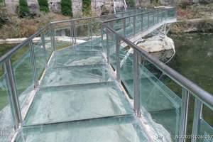 大墩峡、高空玻璃观光桥1日游