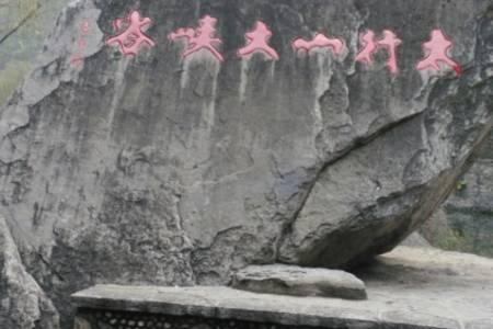 太行山多高 青岛到太行大峡谷  宝泉秘境 双卧五日游