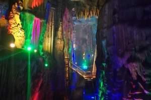 保定到泰山地下大裂谷、济南泉城、芙蓉街纯玩二日游