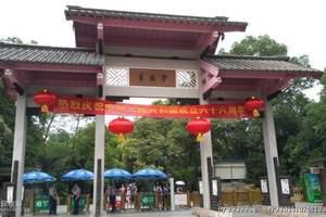 南京珍珠泉