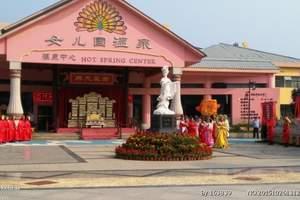 【随州玉龙温泉】女儿国温泉住宿预定 玉龙温泉酒店