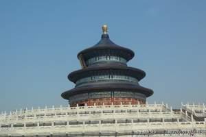 石家庄到北京二日游 多少钱