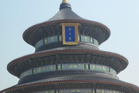 南宁到北京双高铁6天游(纯玩团)-南宁到北京旅游线路报价