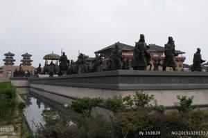★信阳去湖北汉城旅游团_汉城+楚珍园两日_信阳周边游推荐线路