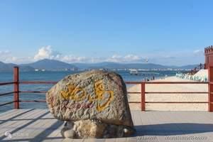 【海岛梦工厂】海南三亚精品旅游线路-5晚连住180度海景房