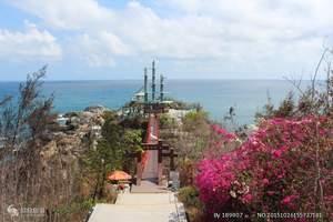 轻松到海南旅游 石家庄到海南双飞六天 海岛特惠哟