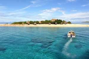 济南去斐济旅游_济南去斐济、汤加7日旅游团
