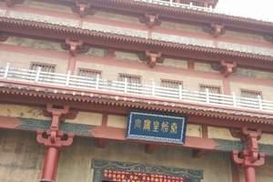 福州旅游计划横店二日游|横店有哪些游玩项目|旅游景点Y