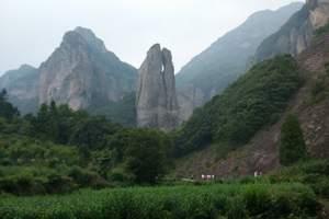 杭州到雁荡山·小龙湫·灵峰夜景<品质纯玩>二日游