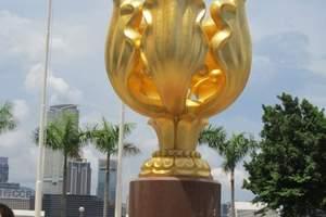 香港黄大仙 金紫荆 会展中心  夜游维多利亚港游纯玩一日游