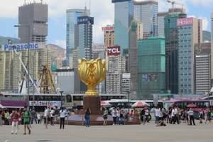 港澳旅游_香港澳门六天海洋公园、迪士尼品质团