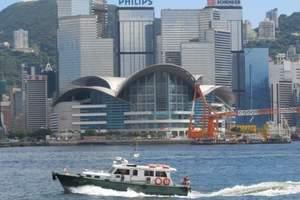 暑假香港旅游推荐 深圳出发香港一日游 赠送维多利亚港夜游