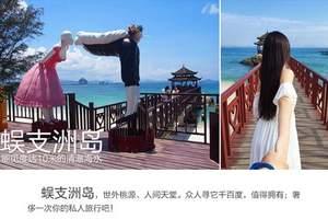 海南三亚旅游多少钱_淄博去海南三亚旅游六日游_海南三亚旅游