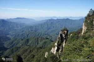 三八妇女节郑州优惠旅游线路:洛阳老君山二日游
