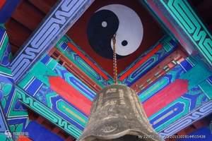 泰安有火车去河南洛阳登封少林寺、龙门石窟、开封府双卧五日游