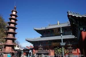 泰安春节去西安 兵马俑、华清池明城墙美食双卧5日价格是多少